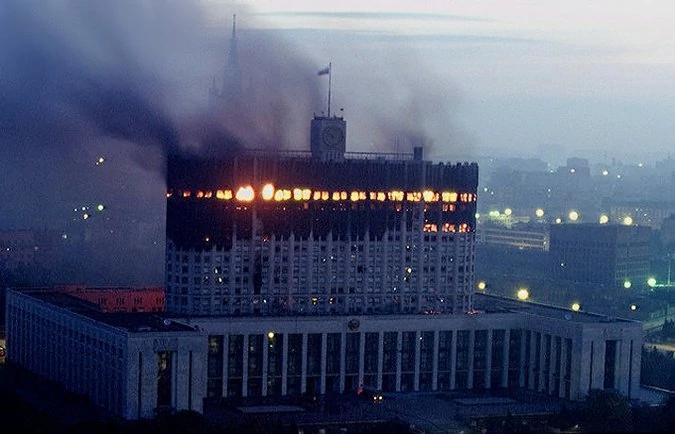 Расстрел российского парламента