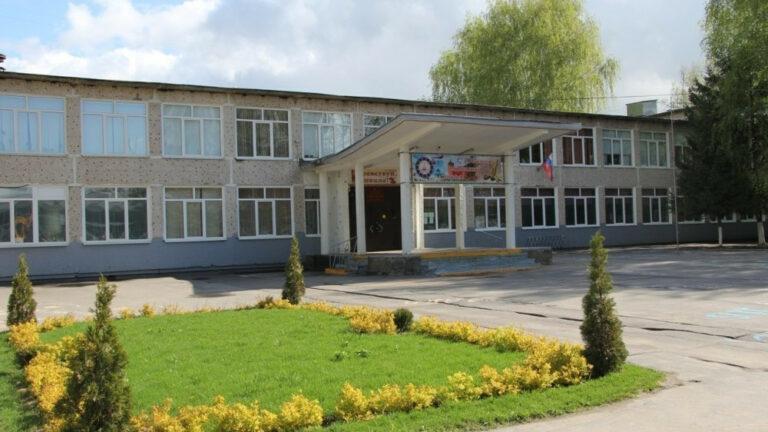гимназия №8 Коломна