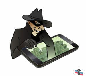 Схемы мошенничества